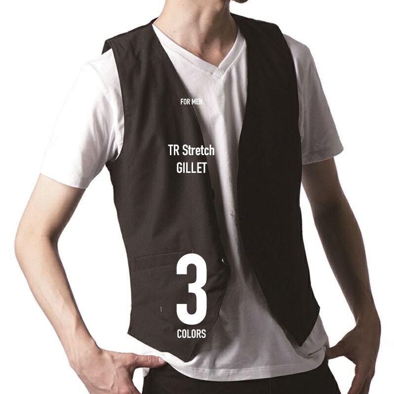 ジレ ベスト ストレッチ ジレ ベスト シンチバック ポケット カジュアル メンズ ブラック グレー ネイビー 黒色 灰色 紺色 373012