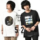 ビッグTシャツロゴTシャツプリントTシャツ半袖3DロゴプリントTシャツ186025h/メンズTシャツビッグシルエット白黒