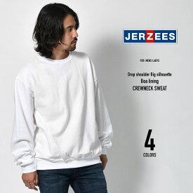 JERZEES ジャージーズ 裏起毛 トレーナー スウェット クルーネック メンズ レディース ドロップショルダー S M L LL XL 大きいサイズ ホワイト ブラック グレー ネイビー 白 黒 紺 あす楽対応