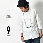 シャツブロードシャツ7分袖シャツ374002h/メンズシャツストレッチシャツ白シャツ黒シャツビジネスシャツカジュアルシャツカラーシャツ
