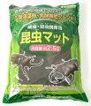[カブト虫・クワガタ虫の飼育セット]BUG'SWORLD昆虫マット2.5L自由研究夏