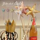 グリッターステッキ エトワール ver.X'mas【BN】[クリスマス パーティーグッズ キラキラ ステッキ デコレーション 星 ラメ ディスプレ…