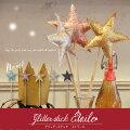 *グリッターステッキエトワールver.X'masクリスマスパーティーグッズキラキラステッキデコレーション星ラメディスプレイショップインテリア可愛い飾り雑貨冬