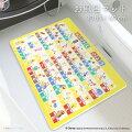 くまのプーさんお風呂マット「あいうえおひょう」50音ひらがなディズニーキャラクター子供こども知育カラフル浴室浴用マットお風呂子供向け