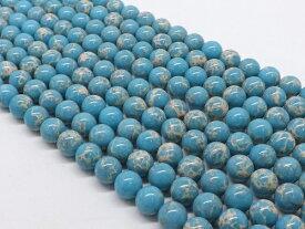 天然石 インペリアルジャスパー(ブルー) ラウンド10mm  1連売り