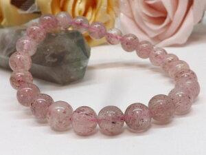 高品質天然石 ピンクエピドート 8玉ブレス pe-0094
