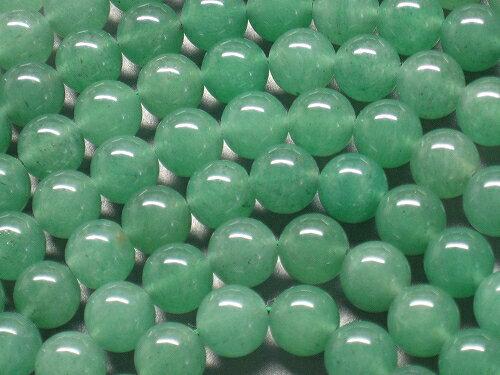 天然石 卸 グリーンアベンチュリン ラウンド8mm 1連売り
