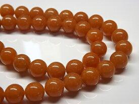 天然石 卸 オレンジアベンチュリン ラウンド10mm 1連売り