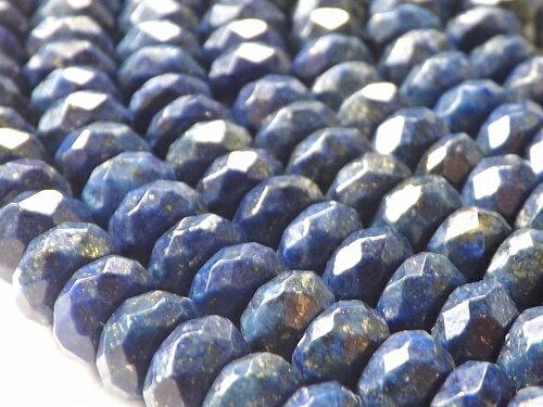 【天然石 卸】天然石ラピスラズリAA ボタンカット6×3mm  1連売り