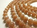 オレンジムーンストーン ラウンド10mm  1連売り【天然石卸】