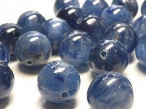 天然石 卸 カイヤナイト 粒売り 10mm 1粒 tb-0137