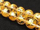 (一粒に四体の彫りがあり) 金彫り サイズ 12mm 粒売り