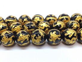四神彫り★オニキス★(一粒に四体の彫りがあり) 金彫り 粒売り サイズ 12mm