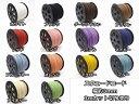 スウェードコード スエード 紐 革ひも (合皮)  幅3mm 3m カラー14色