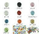 ラインストーンボール 9.5mm 3個入り p-0226