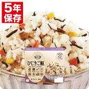安心米 アルファー食品 アルファ化米 個食(1食分) ひじきご飯 100g