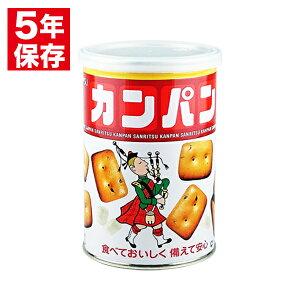 サンリツ 缶入りカンパン(100g)乾パン 保存食 非常食 防災グッズ 備蓄