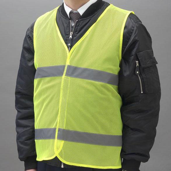 反射安全ベスト【夜間、作業、防災用品、防犯用品】