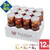 備蓄deボローニャ5年保存12缶セットブリオッシュパンパンの缶詰5年保存【非常食、保存食、防災グッズ】