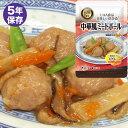 UAA食品 美味しい防災食 カロリーコントロール 中華風ミートボール 非常食 おかず 保存食 5年保存 レトルト 備蓄