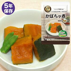 UAA食品 美味しい防災食 カロリーコントロール かぼちゃ煮 非常食 おかず 保存食 5年保存 レトルト 備蓄
