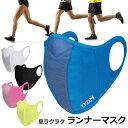 ランナーマスク D&M スポーツ マスク ランニング ジョギング 立体設計 速乾性 通気性 手洗い フィルター 紫外線 リフ…