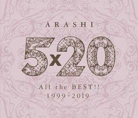 嵐 5×20 All the BEST!! 1999-2019 通常盤 4CD 4580117627629