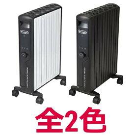 デロンギ DeLonghi マルチダイナミックヒーター ゼロ風暖房 10~13畳用 MDHU15BK MDHU15PB 全2色