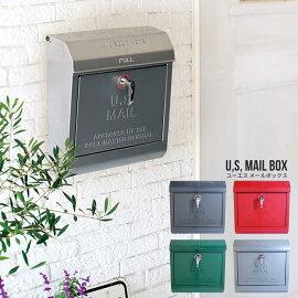 U.S.Mailboxユーエスメールボックス送料無料