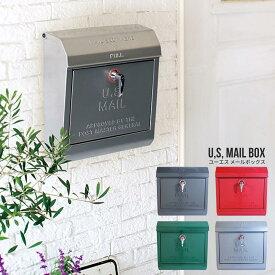 壁掛けポスト おしゃれ 郵便ポスト レトロ U.S.Mail box ユーエス メールボックス(ロゴ付き) メールボックス 郵便受け 大容量 スリム 玄関 アメリカン シンプル レトロ スチール製 TK-2075 アートワークスタジオ 【あす楽】【PUP01】【着後レビューでクーポン】