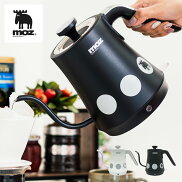 電気ケトルケトルおしゃれmoz1Lポットやかんヤカンコーヒー紅茶ドリップ安全1人暮らし細口細い空焚き防止自動電源OFFステンレス白黒北欧エルクかわいい湯沸かし器キッチン家電