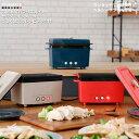 【クーポンあり】サラダチキンメーカー サラダチキン レシピブック付 PR-SK023 かわいい おしゃれ オシャレ 筋トレ タ…