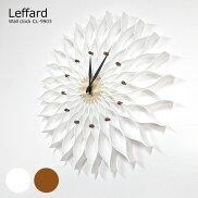壁掛け時計掛け時計LeffardルファールCL-9903時計おしゃれお洒落かわいいインテリア北欧ナチュラルミッドセンチュリー花お花ダリアステップムーブメントレトロモダン個性的アート