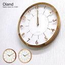 壁掛け時計 電波 おしゃれ 電波時計 時計 壁掛け 北欧 掛け時計 Oland オラント CL-3350 可愛い 木製 ナチュラル イン…