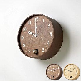 壁掛け時計 おしゃれ 時計 壁掛け 北欧 掛け時計 ハト時計 PACE パーチェ カッコー時計 はと時計 かっこう LC11-09 木製 ナチュラル インテリア ウォールクロック デザイナーズ オシャレ 見やすい シンプル レムノス【PUP01】【着後レビューでクーポン】【あす楽】