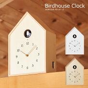 【あす楽】壁掛け時計カッコー時計BirdhouseClockバードハウスクロックカッコウ時計ハト時計巣箱ナチュラルブラウンオシャレNY16-12デザイン