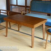 AASAN(アッサン)ソファテーブル幅90cm