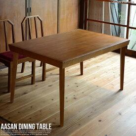 【クーポンで5%OFF】AASAN(アッサン) ダイニングテーブル 幅122cm 古民家カフェ 畳部屋 洋室 和室 テーブル アンティーク風【P10】