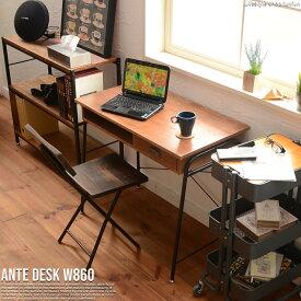 デスク アンティークデスク ANTE アンテ 幅86cm テレワーク 在宅勤務 パソコンデスク 木製 アンティーク風 北欧 コンパクト シンプル パソコン机 天然木 書斎机 学習机 引き出し おしゃれ 新生活 送料無料