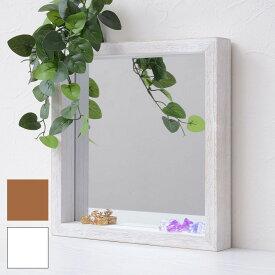 【あす楽】鏡 ミラー アンティーク ボックスミラー ANTE アンテ 天然木 北欧 シンプル おしゃれ ブラウン ホワイト 幅30 正方形