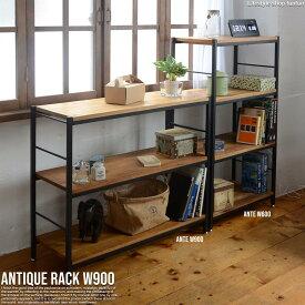 アンティーク シェルフ 3段 ANTE アンテ 木製 ラック アイアン 幅90cm 北欧 天然木 棚 収納 オープンラック おしゃれ シンプル
