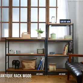 【10%OFF】シェルフ 4段 アンティーク ANTE アンテ 木製 ラック アイアン 幅60cm 北欧 天然木 棚 収納 オープンラック おしゃれ シンプル