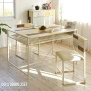 ダイニング3点セット食卓机椅子イスCOPAコパ