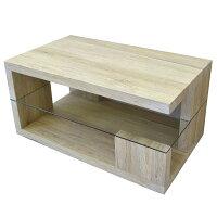 センターテーブル幅75cmローテーブルリビングテーブル卓袱台Flashフラッシュ