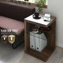 【あす楽】サイドテーブル ナイトテーブル FLASH フラッシュ 収納 木製 北欧 寝室 ベッドサイドチェスト ガラス 収納…