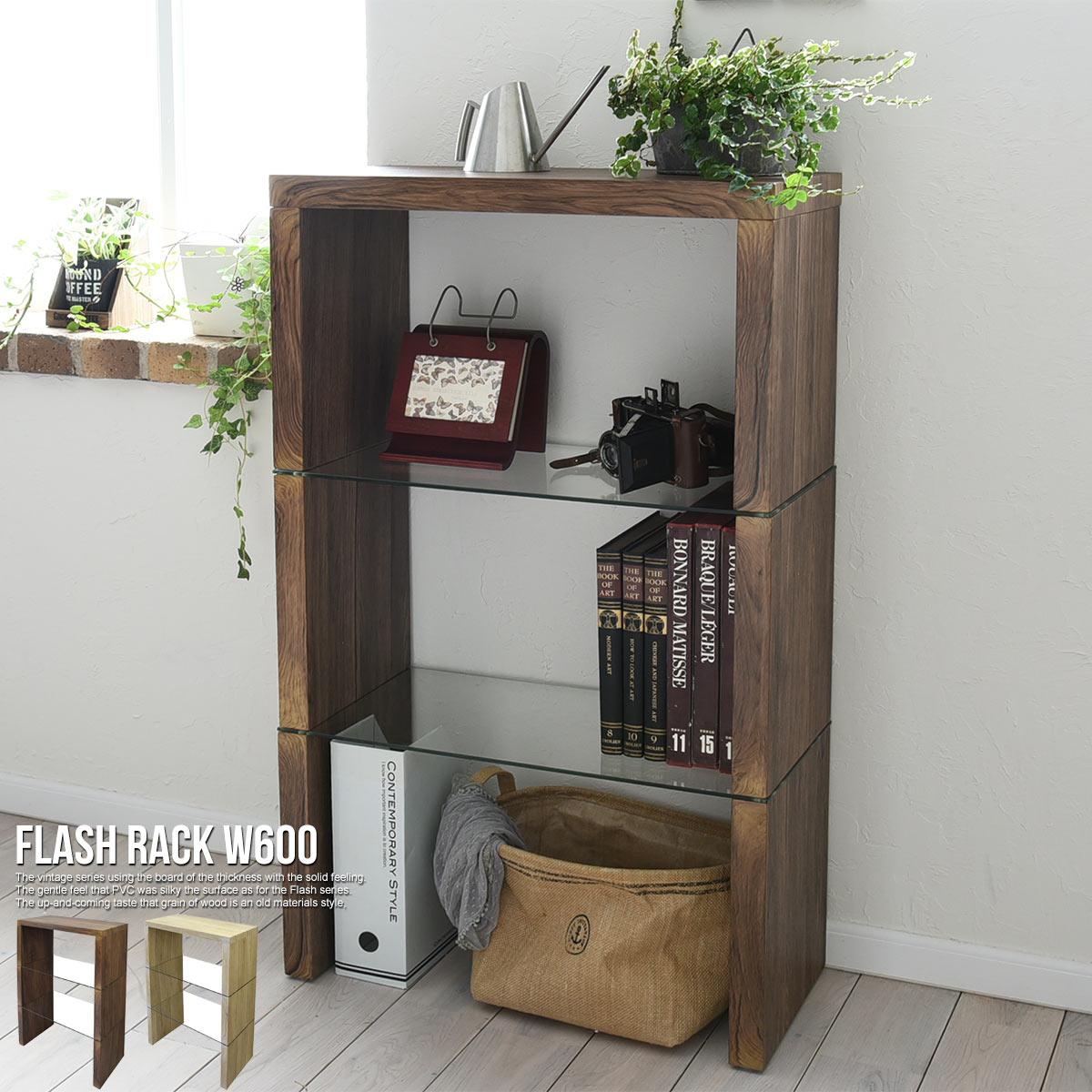 【あす楽】ラック シェルフ 3段 Flash フラッシュ 幅60 北欧 木製 収納 シンプル おしゃれ モダン