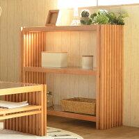 収納ラック三段オープンラックリビング木製机幅90Hibikiヒビキ響