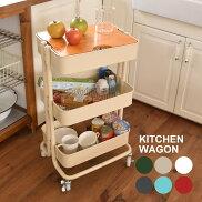 バスケットトローリーS3段キッチンワゴン天板付きキャスター付き6色バスケットワゴンサイドテーブルスチールラックベビーワゴンおしゃれおもちゃ箱オムツ入れベビー用品