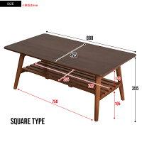 折りたたみセンターテーブル幅88cmローテブルVANETTEバネット