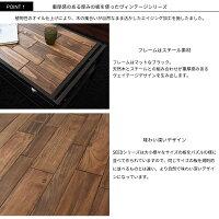 センターテーブルローテーブルリビングテーブルデザインテーブル天然木木製SEEDシード